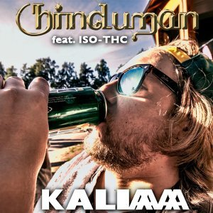 Hinduman 歌手頭像
