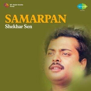 Shekhar Sen 歌手頭像