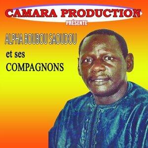 Alpha Boubou Saoudou アーティスト写真