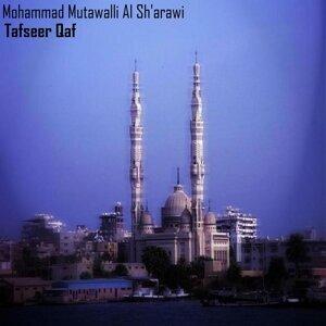Mohammad Mutawalli Al Sh'arawi 歌手頭像