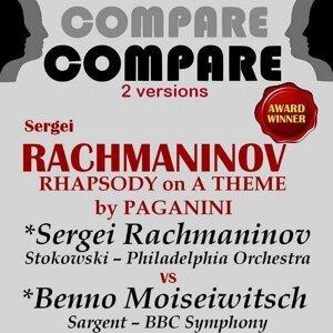 Sergei Rachmaninoff, Benno Moiseiwitsch アーティスト写真