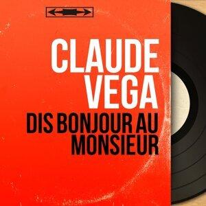 Claude Vega 歌手頭像