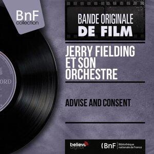 Jerry Fielding et son orchestre アーティスト写真