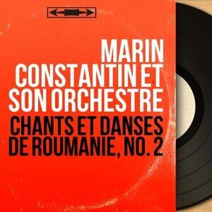 Marin Constantin et son orchestre アーティスト写真