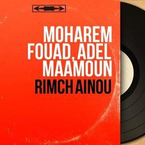 Moharem Fouad, Adel Maamoun 歌手頭像