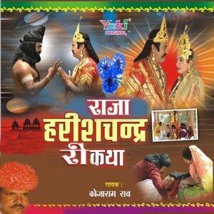 Kojaram Rao 歌手頭像