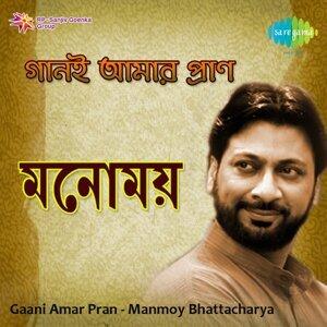 Manomay Bhattacharyya 歌手頭像