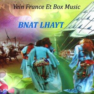 Bnat Lhayt 歌手頭像