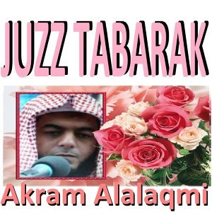 Akram Alalaqmi 歌手頭像