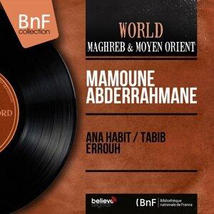 Mamoune Abderrahmane 歌手頭像