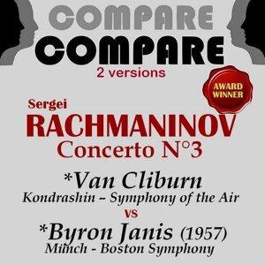 Van Cliburn, Byron Janis 歌手頭像
