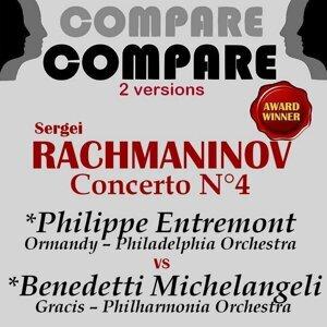 Arturo Benedetti Michelangeli, Philippe Entremont 歌手頭像