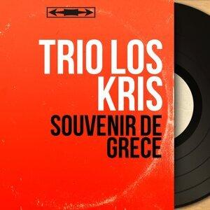 Trio Los Kris 歌手頭像
