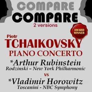 Arthur Rubinstein, Vladimir Horowitz 歌手頭像