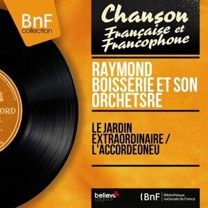 Raymond Boisserie et son orchetsre アーティスト写真