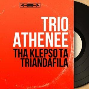 Trio Athénée 歌手頭像