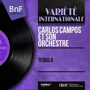 Carlos Campos et son orchestre 歌手頭像