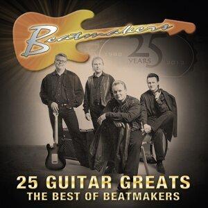 Beatmakers, Supertubes 歌手頭像