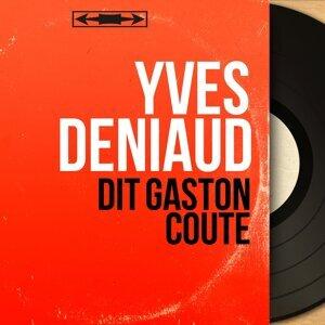 Yves Deniaud 歌手頭像