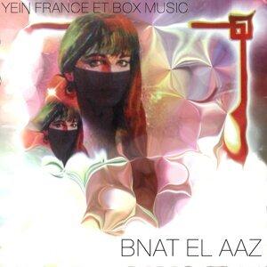 Bnat El Aaz 歌手頭像