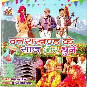 Surender Singh Bisht 歌手頭像