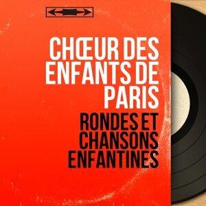 Chœur des enfants de Paris 歌手頭像