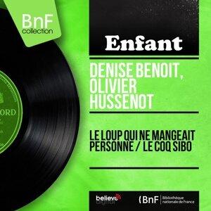 Denise Benoit, Olivier Hussenot アーティスト写真
