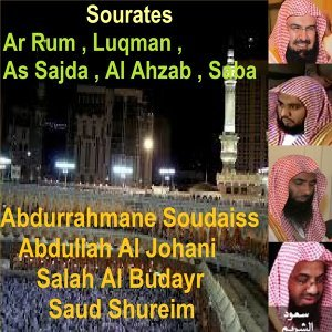 Salah Al Budayr, Saud Shureim, Abdullah Al Johani, Abdurrahmane Sudaiss 歌手頭像