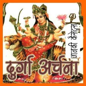 Sarita Jha, Ranjeet アーティスト写真