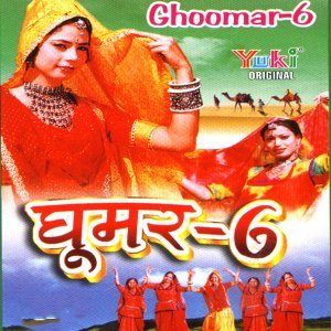 Rekha Rao, Mukesh Bagda, Rekha Raj 歌手頭像