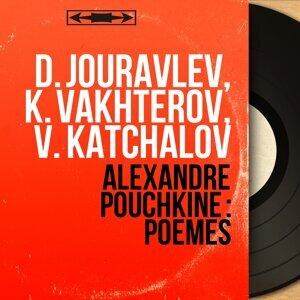 D. Jouravlev, K. Vakhterov, V. Katchalov 歌手頭像