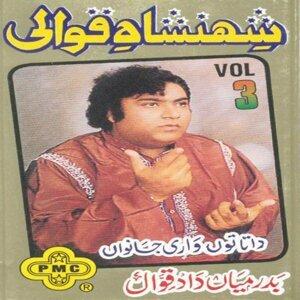 Badar Miandad Khan Qawwal 歌手頭像