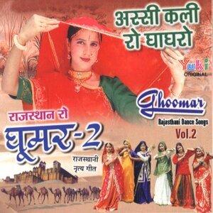 Jasvinder Narula, Hamira Ram Raika 歌手頭像