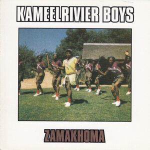 Kameelrivier Boys アーティスト写真