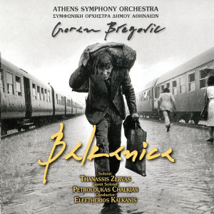 ATHENS SYMPHONY ORCHESTRA / GORAN BREGOVIC 歌手頭像