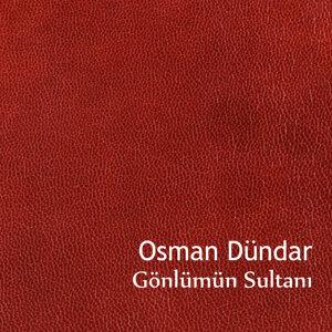 Osman Dündar 歌手頭像