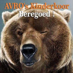 AVRO's Kinderkoor アーティスト写真