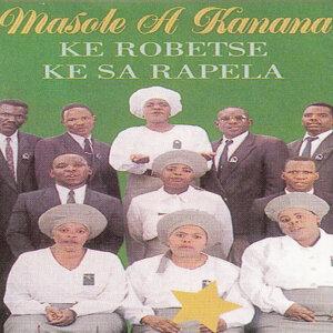 Masole A Kanana 歌手頭像