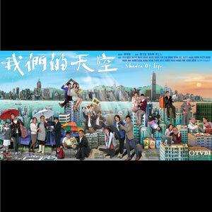 羅鈞滿&鄭世豪&姚兵&KT (Ronald Law & Hoffman Cheng & Yao Bin & KT) 歌手頭像