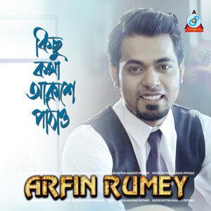 Arfin Rumey 歌手頭像