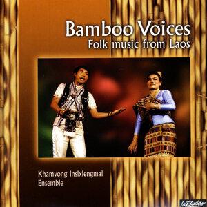 Khamvong Insixiengmai Ensemble アーティスト写真