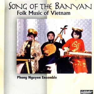 Phong Nguyen Ensemble アーティスト写真