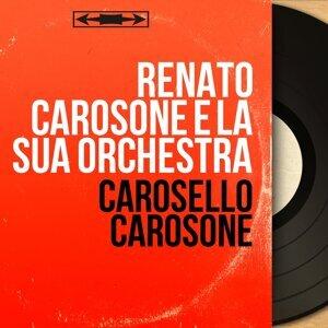 Renato Carosone e la sua orchestra アーティスト写真