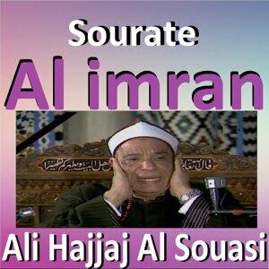 Ali Hajjaj Al Souasi 歌手頭像