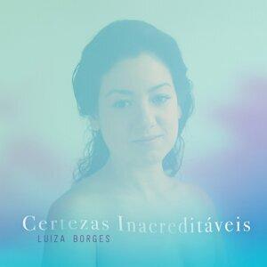 Luiza Borges 歌手頭像