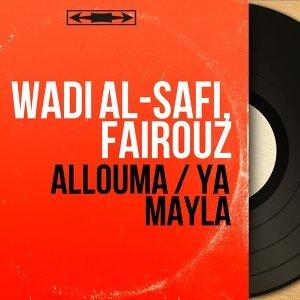 Wadi Al-Safi, Fairouz アーティスト写真
