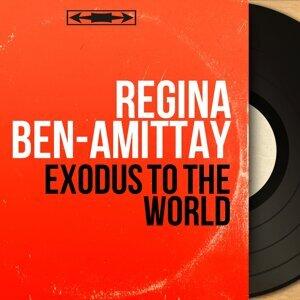 Regina Ben-Amittay 歌手頭像
