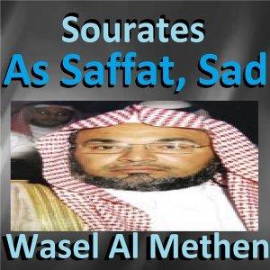 Wasel Al Methen 歌手頭像