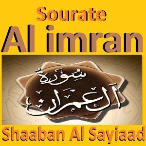 Shaaban Al Sayiaad 歌手頭像
