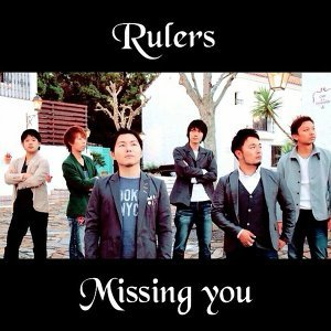 Rulers アーティスト写真
